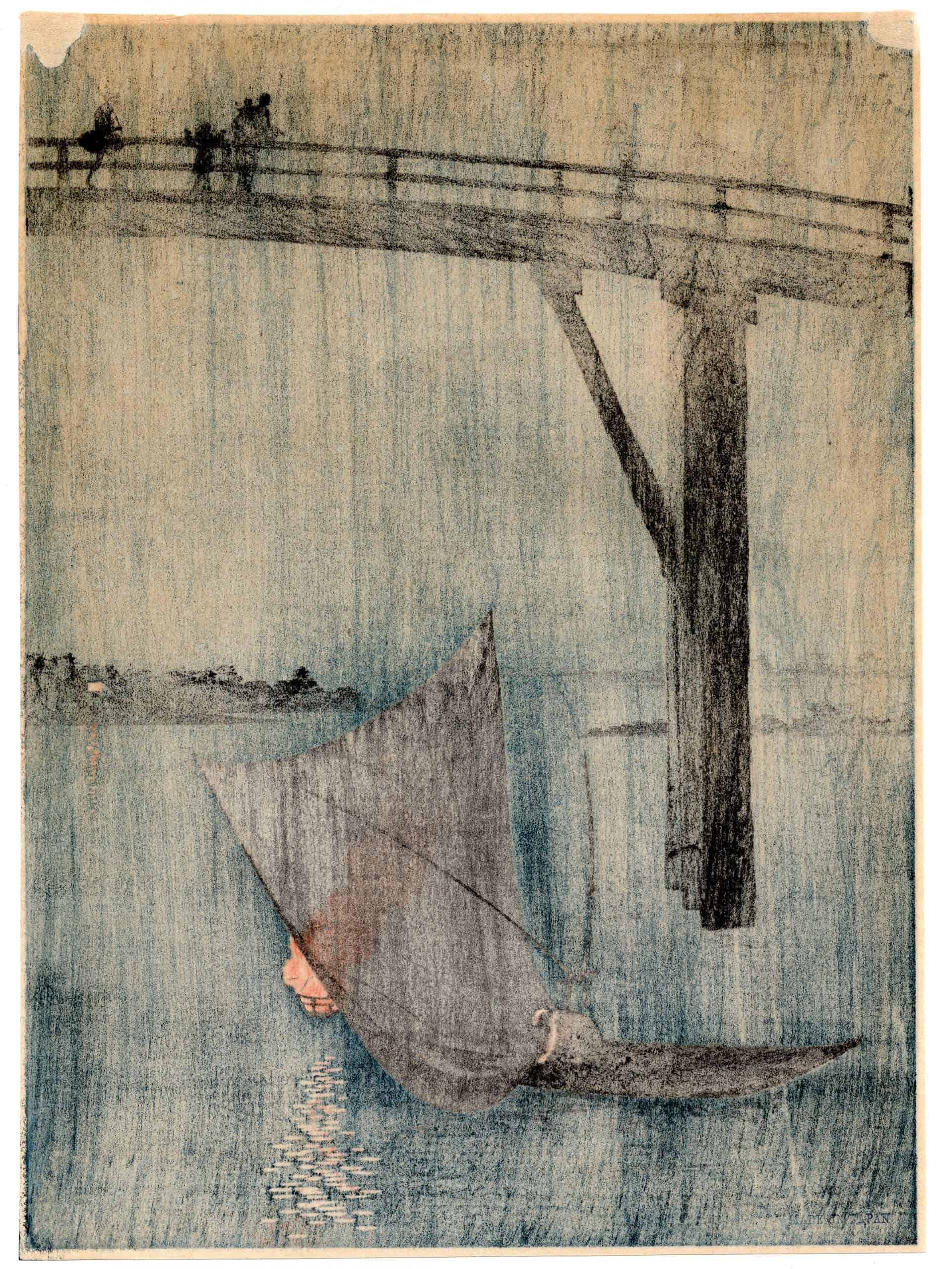 Arai Yoshimune - A Fishing Boat (verso)