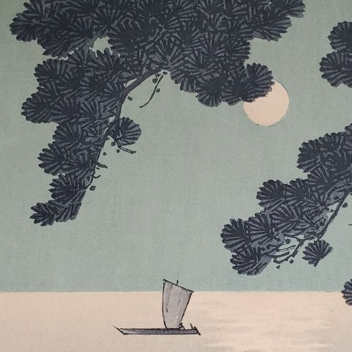 Arai Yoshimune - A Pine-Tree on Shore (Featured square)