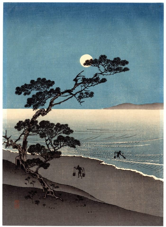 Arai Yoshimune - Suma Beach