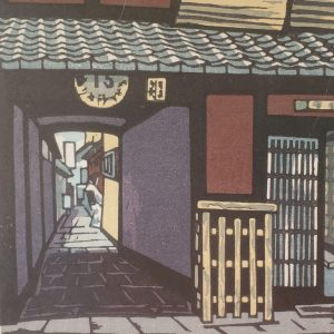 Konishi, Seiichiro