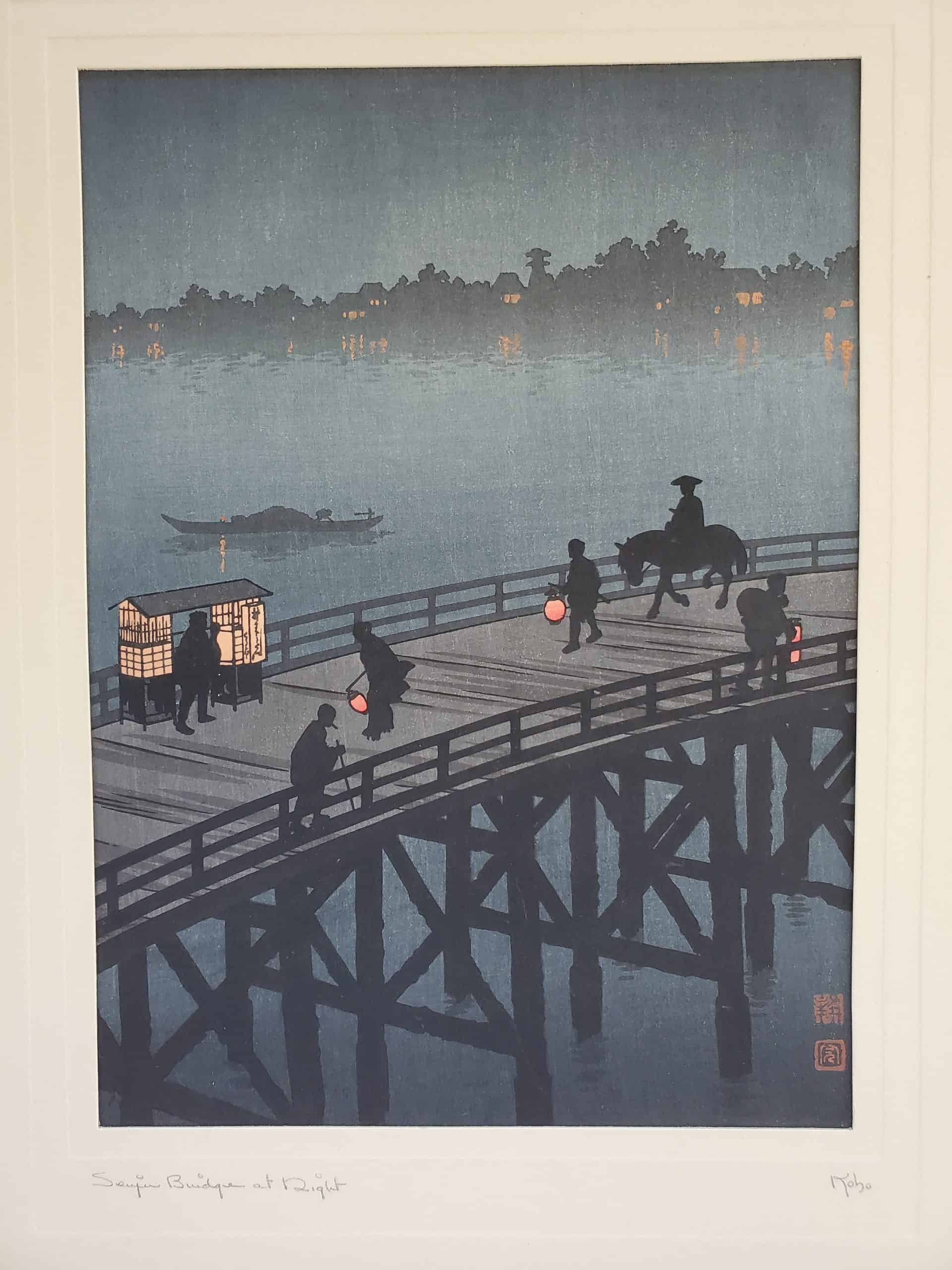 Shoda Koho - Ohashi Bridge at Atako (in original matting)