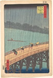 Sudden Shower over Shin-Ōhashi Bridge and Atake