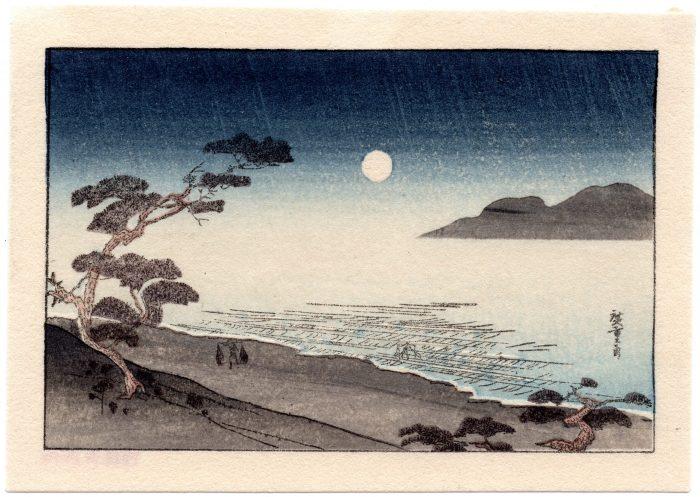 Utagawa Hiroshige - Suma Beach at Night (greeting card)