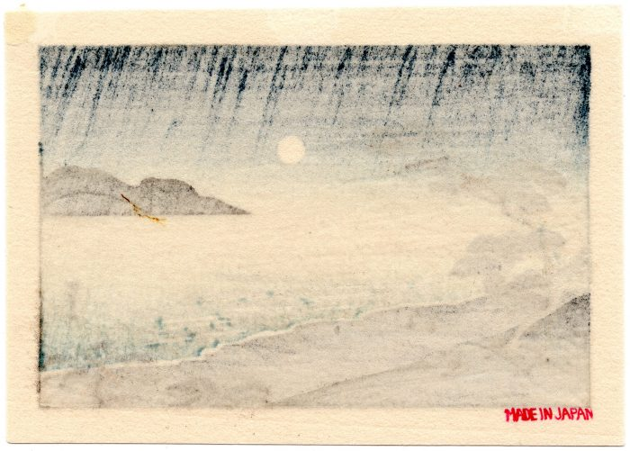 Utagawa Hiroshige - Suma Beach at Night (greeting card) (verso)