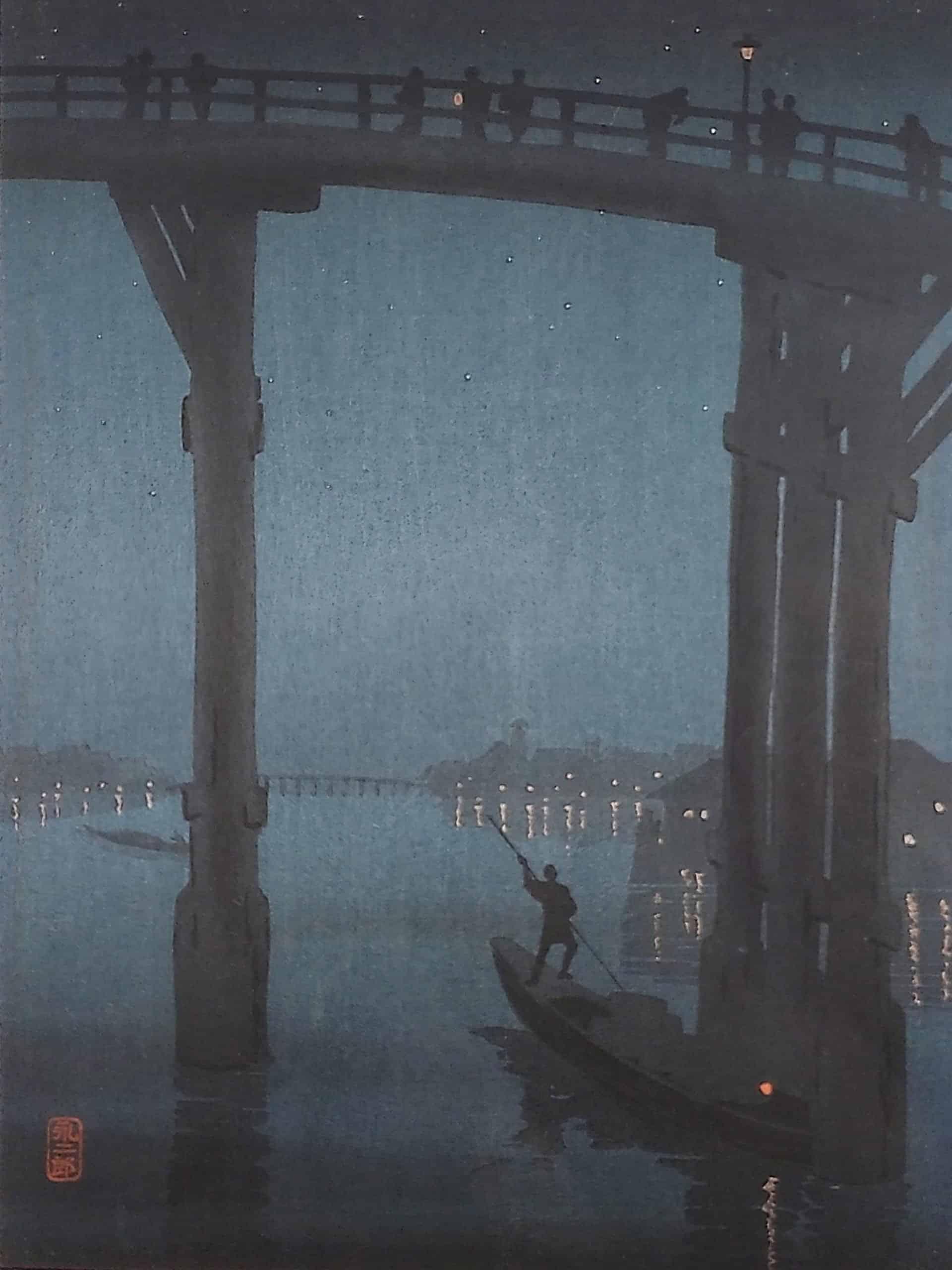 Eijiro Kobayashi - Bridge at Night (front)