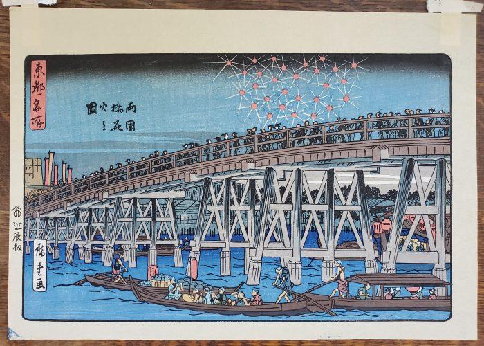 Utagawa Hiroshige - Fireworks at Ryogoku Bridge (front)