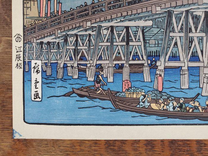 Utagawa Hiroshige - Fireworks at Ryogoku Bridge (front detail)