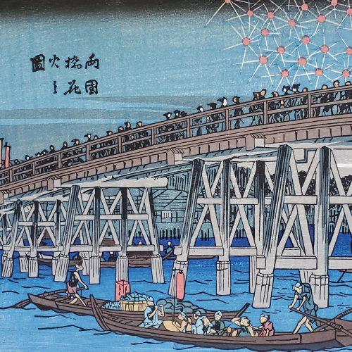 Utagawa Hiroshige - Fireworks at Ryogoku Bridge (square)