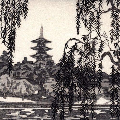 Tsuchiya Koitsu - Sarusawa Pond (featured)