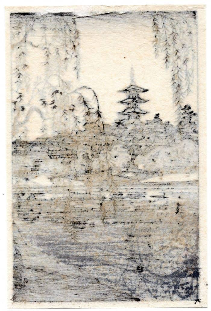 Tsuchiya Koitsu - Sarusawa Pond (verso)