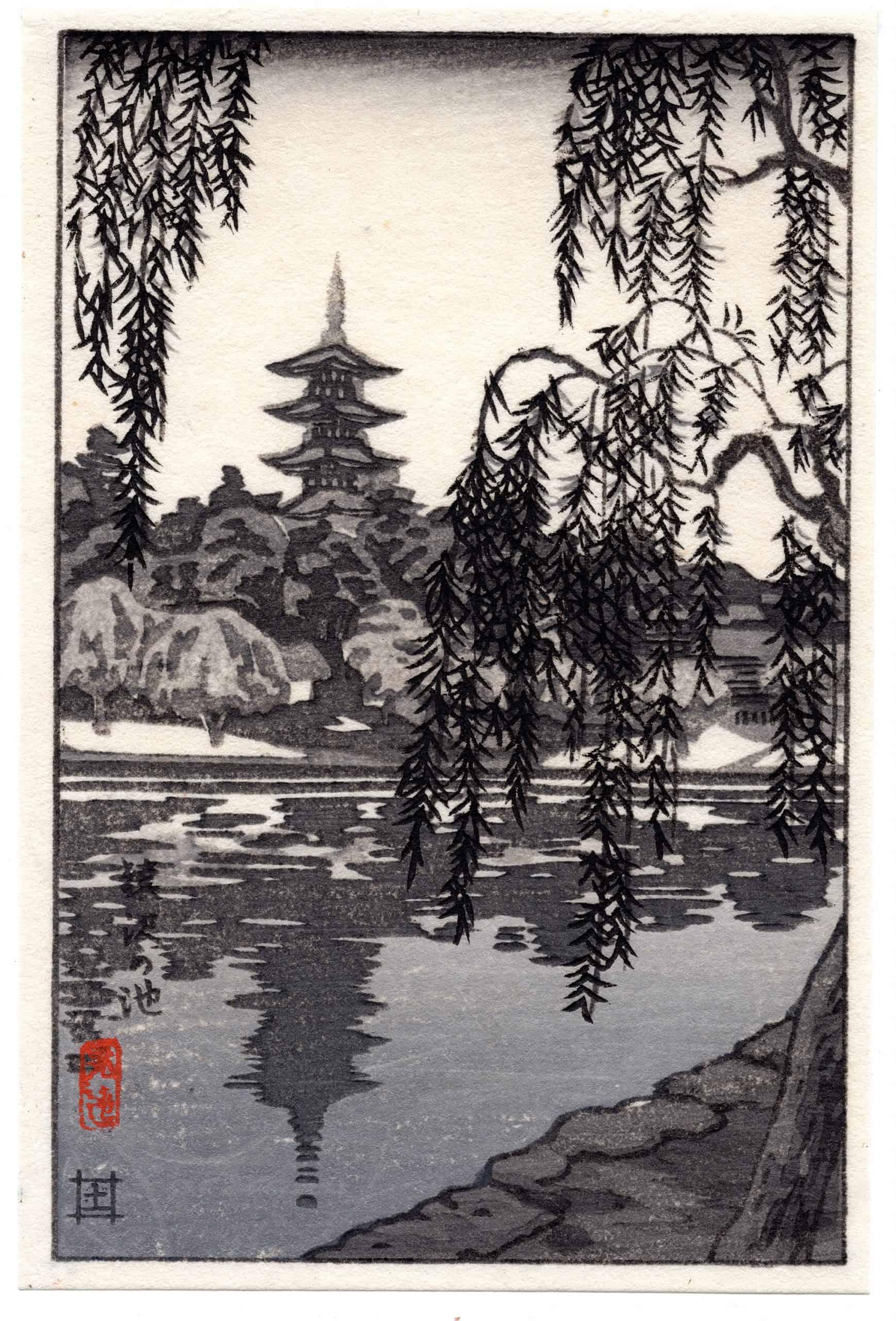 Tsuchiya Koitsu - Sarusawa Pond