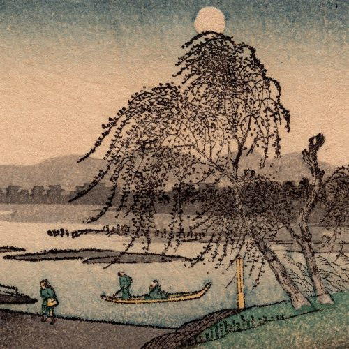 Utagawa Hiroshige - Autumn Moon at Tama River / Edo Kinko Hakkei (greeting card)