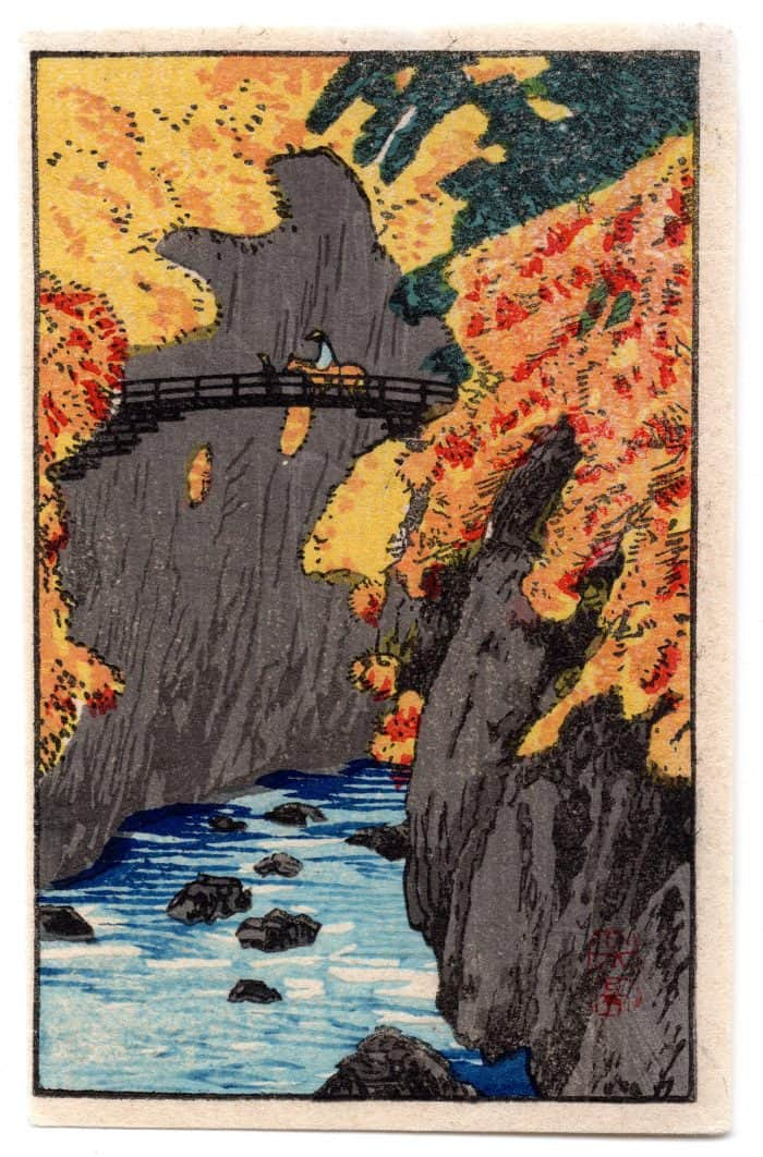 Hiroaki Takahashi (Shotei) - Monkey Bridge
