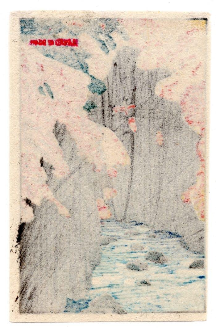 Hiroaki Takahashi (Shotei) - Monkey Bridge (verso)