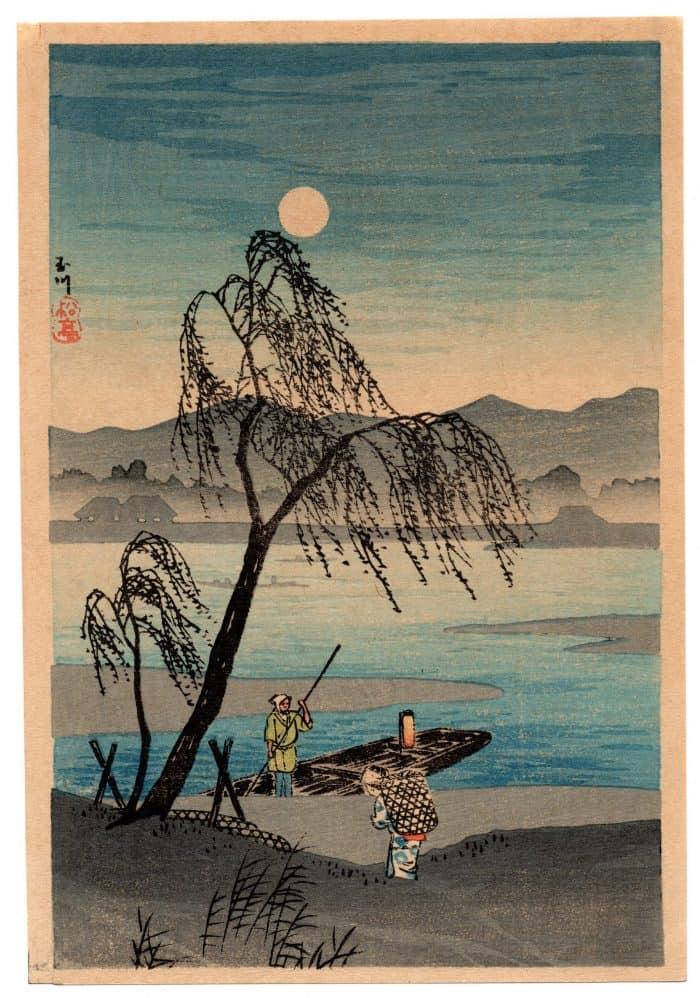 Hiroaki Takahashi (Shotei) – Tama River
