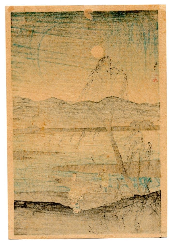 Hiroaki Takahashi (Shotei) – Tama River (verso)