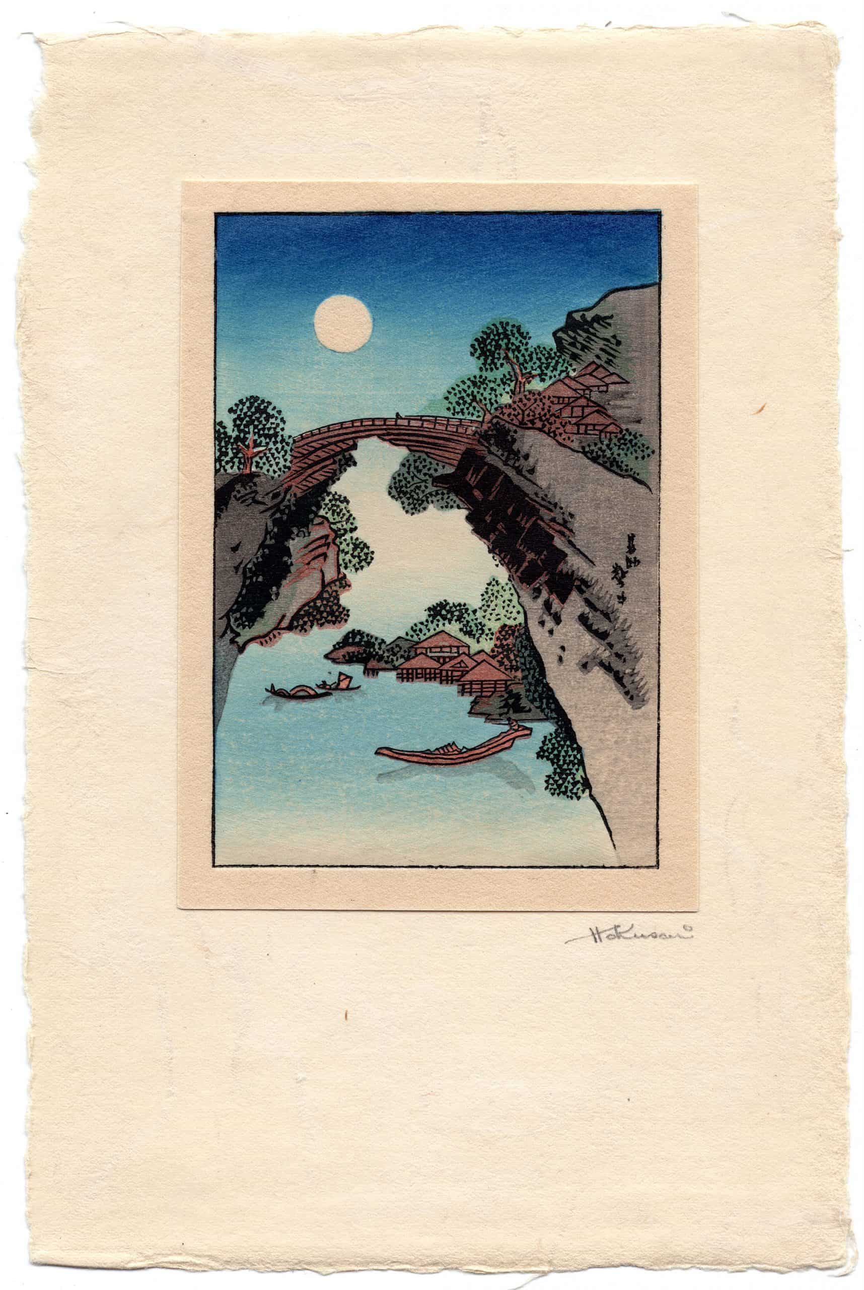 Katsushika Hokusai - Bridge and the Moon (full)