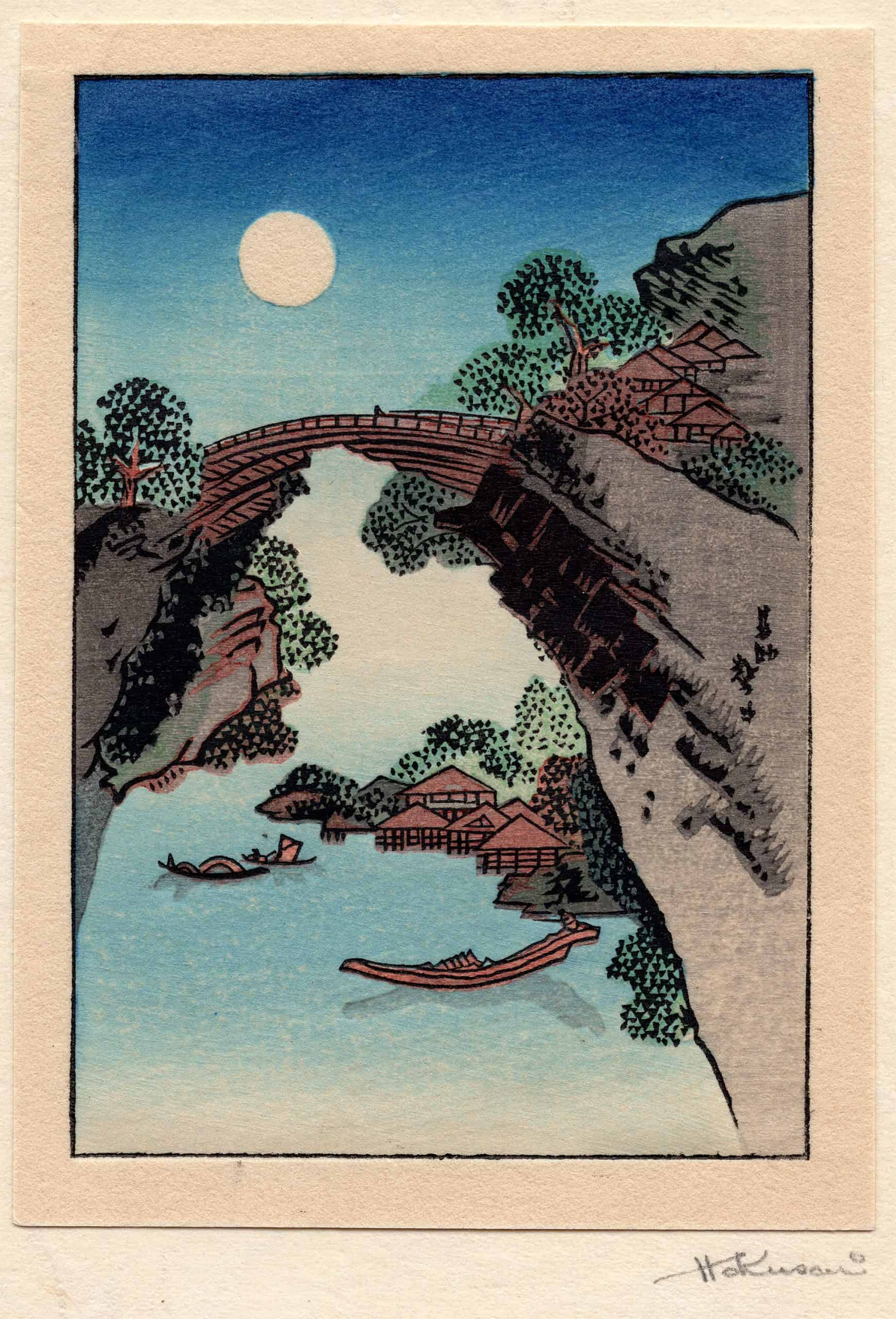 Katsushika Hokusai - Bridge and the Moon