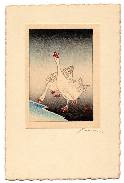 Koson Ohara - Geese in Rain (full with card)