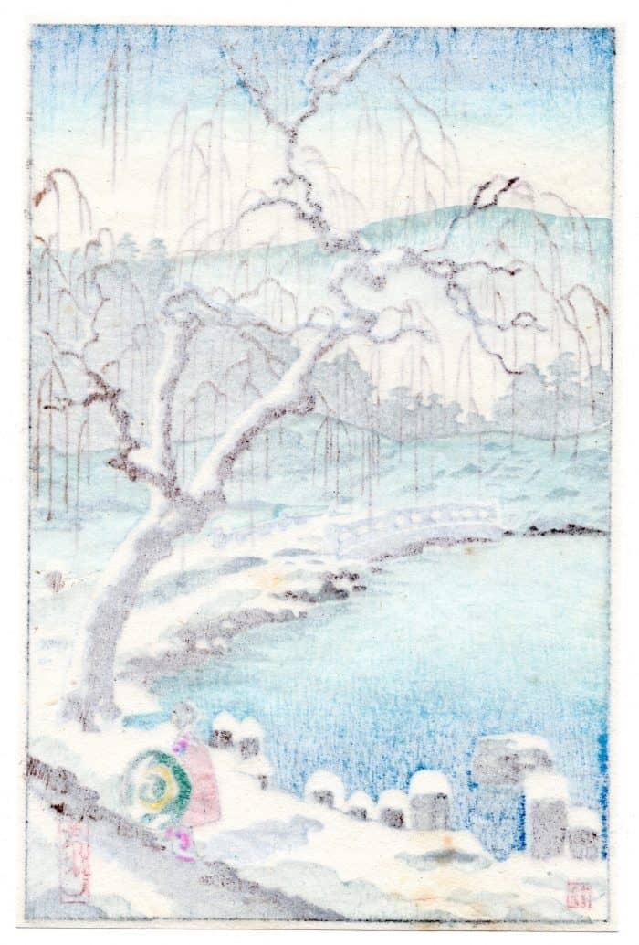 Tsuchiya Koitsu - Kyoto Maruyama (verso)