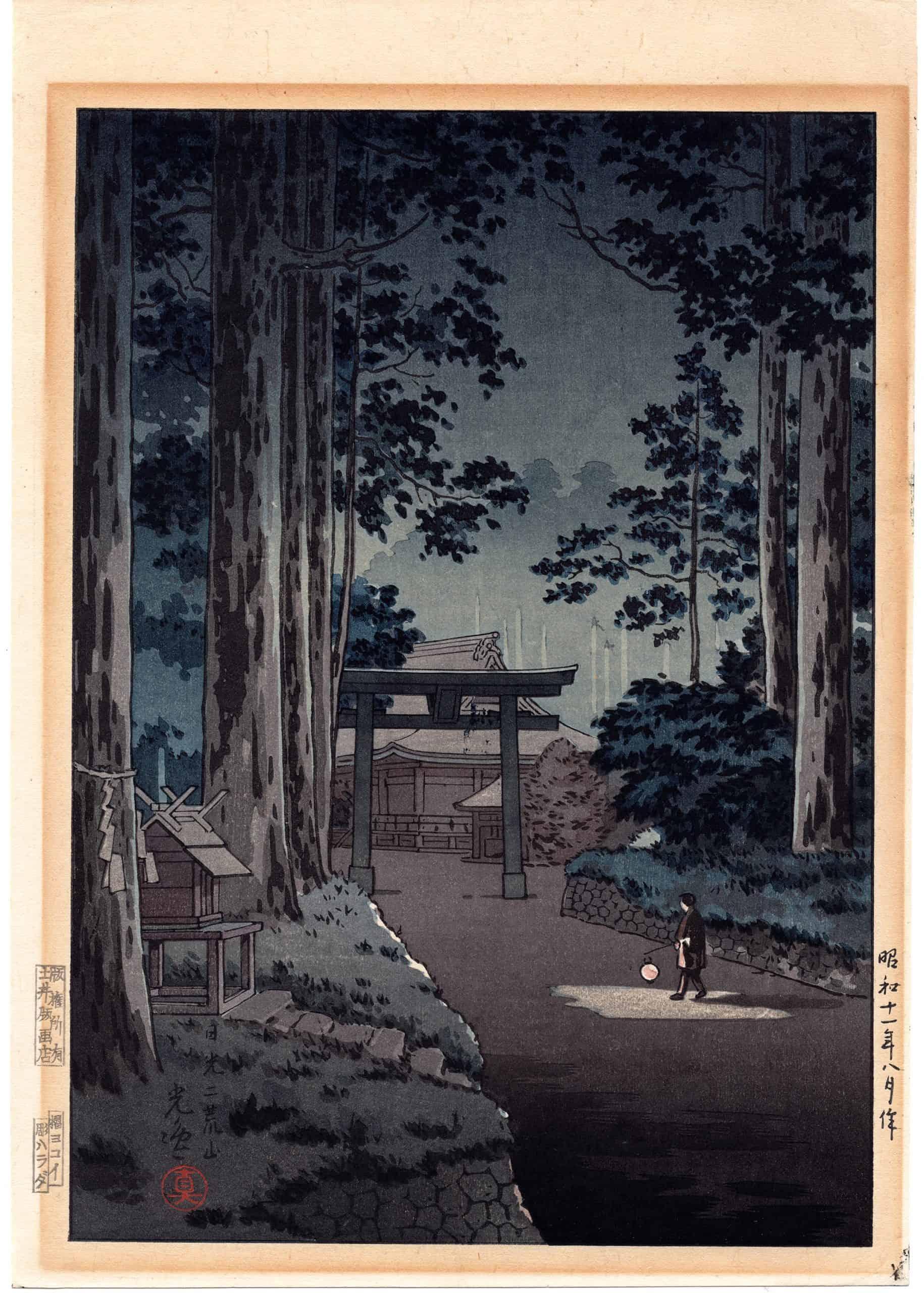 Tsuchiya Koitsu - Nikko Futarasan Temple