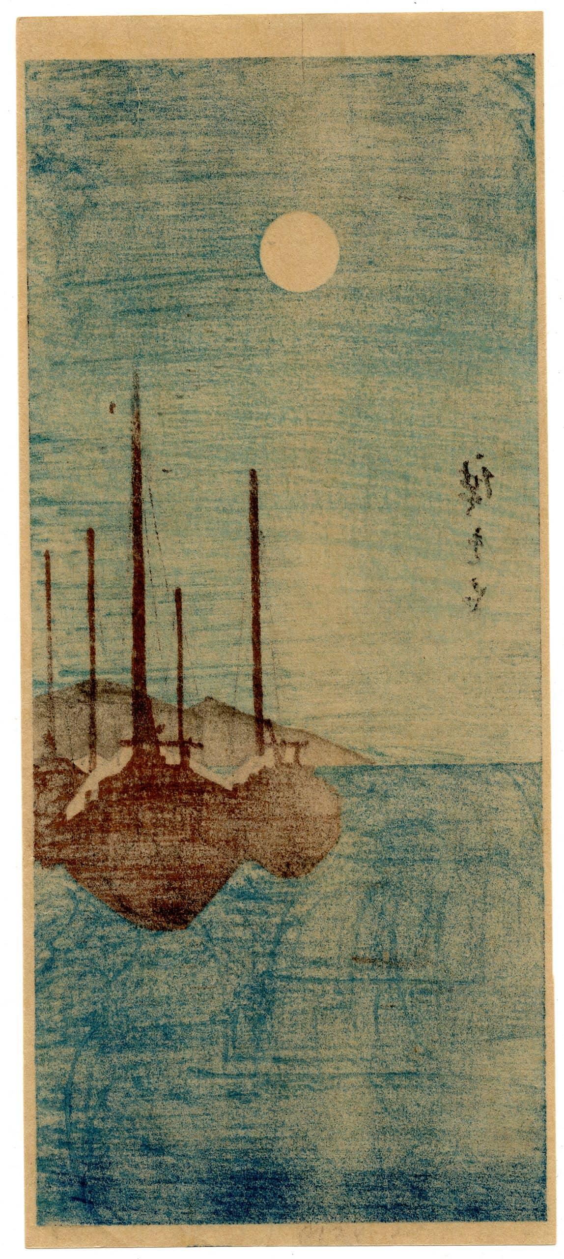 Utagawa Hiroshige - Boats in Moonlight (verso)