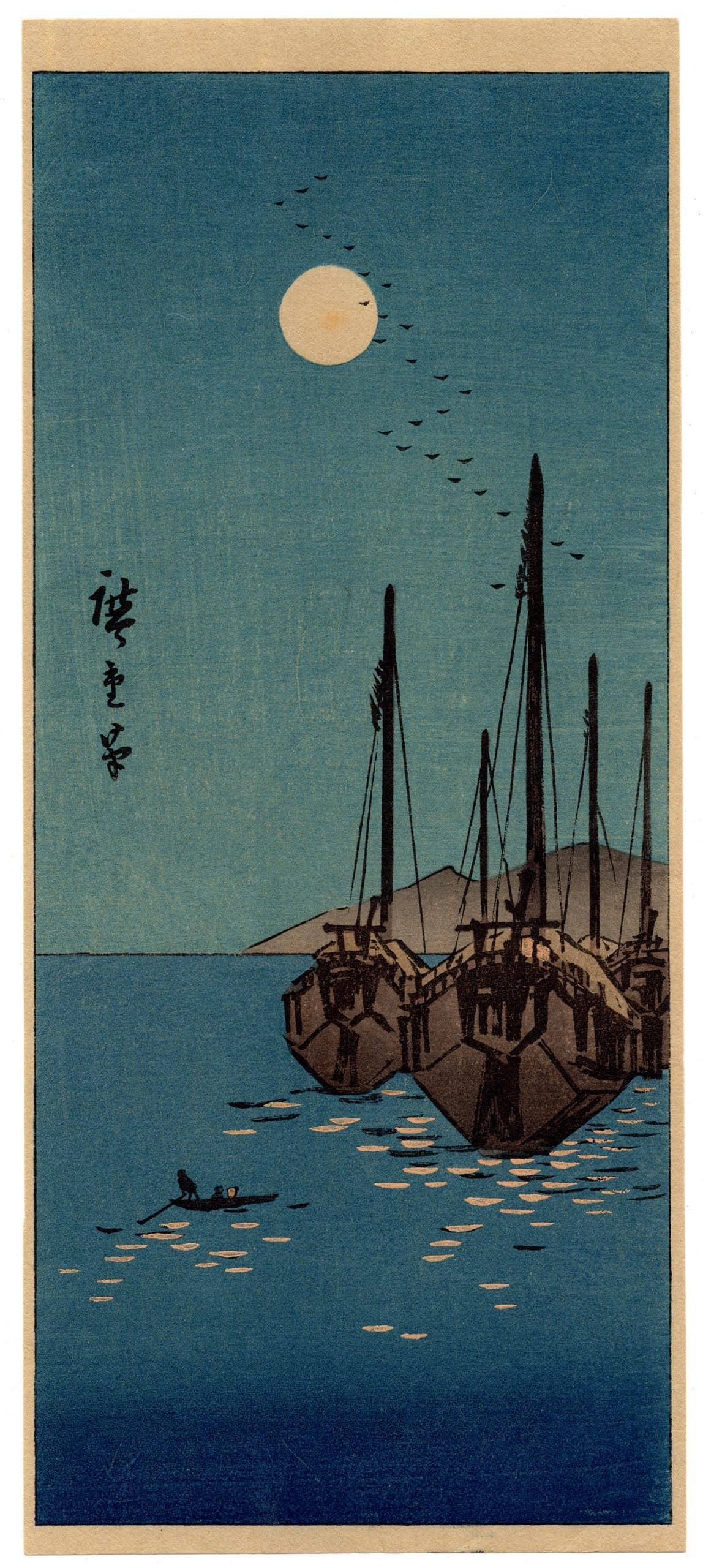 Utagawa Hiroshige - Boats in Moonlight