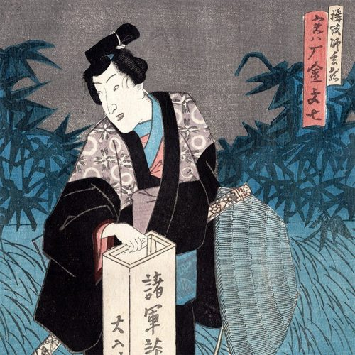 "Utagawa Kunisada I - Panels from ""Koigoromo Karigane-zome"" and ""Godairiki koi no fujime"" (featured)"