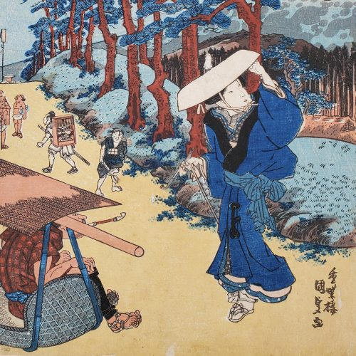 Utagawa Kunisada I - The Storehouse of Loyal Retainers, a Primer (Kanadehon Chûshingura) Act VIII (featured)