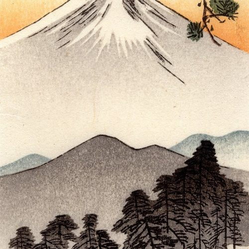 Yoshimoto Gesso - Mt. Fuji and its Reflection (featured)