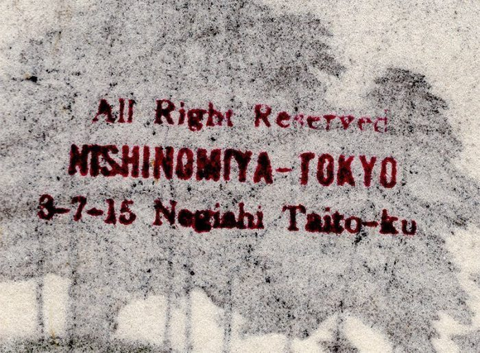 Yoshimoto Gesso - Mt. Fuji and its Reflection (publisher mark)