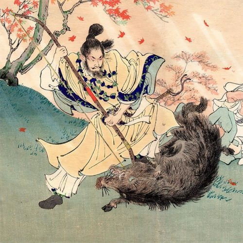 Adachi Ginkō - Emperor and Boar (featured)