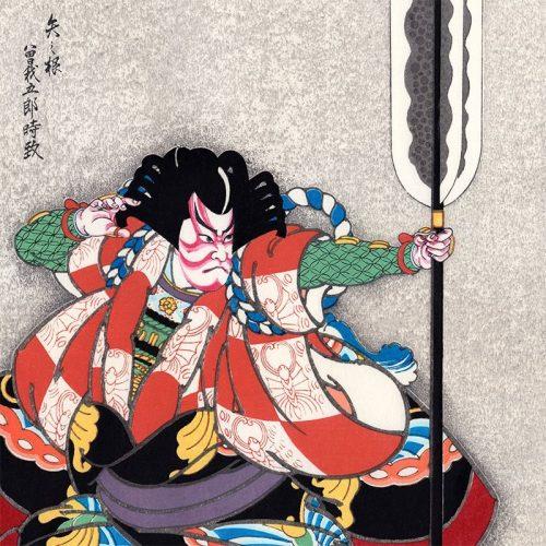 Hasegawa Sadanobu III - Arrowhead Kabuki Actor Soga Goro (featured)