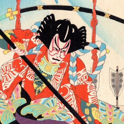Hasegawa Sadanobu III - Warrior Sharping his Weapon (featured)