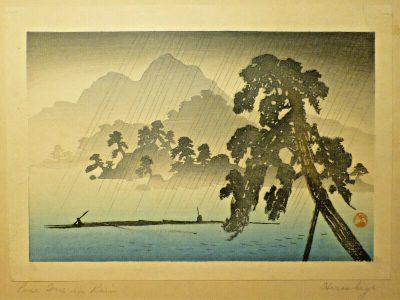 RARE ORIG ANTIQUE 1800'S HIROSHIGE JAPANESE WOODBLOCK PRINT - PINE TREE IN RAIN