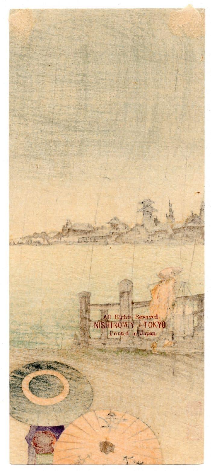 Shoda Koho - Unknown II (verso)