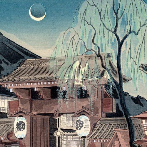 Tomikichiro Tokuriki - Willow Tree at the Gate of the Shimabara (featured)