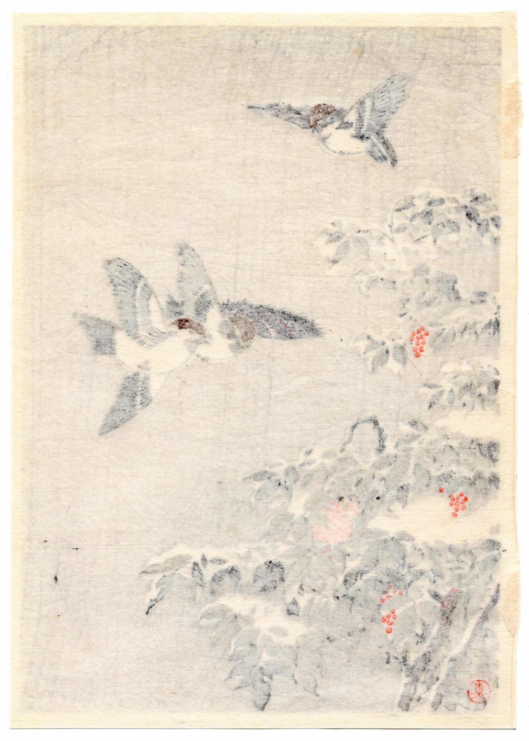 Tsuchiya Koitsu - Sparrows (verso)