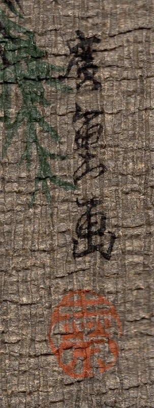 Unknown - Five Bluebirds (chirimen gami-e) (signature)