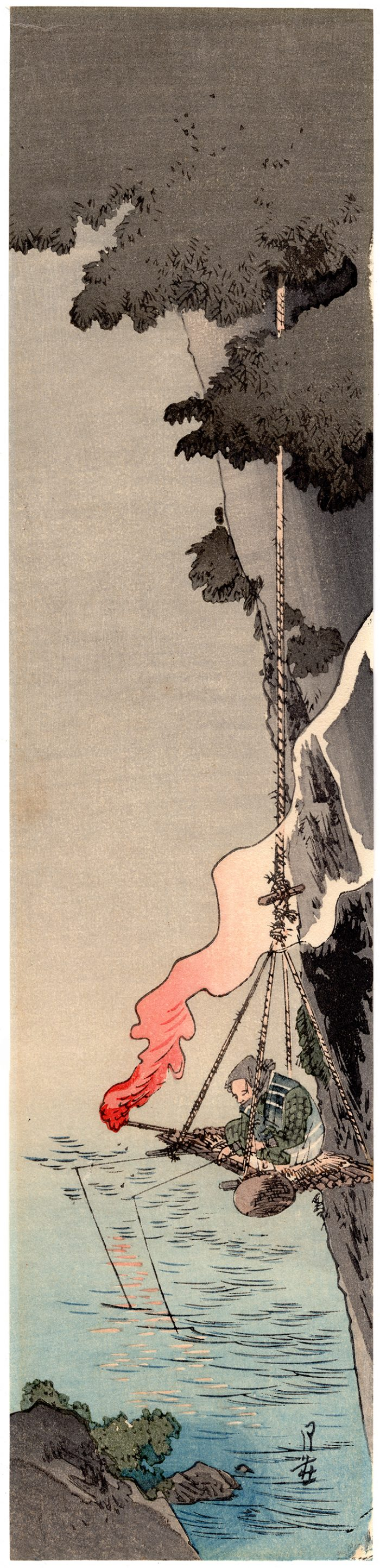 Yoshimoto Gesso - Man with fire on a cliff