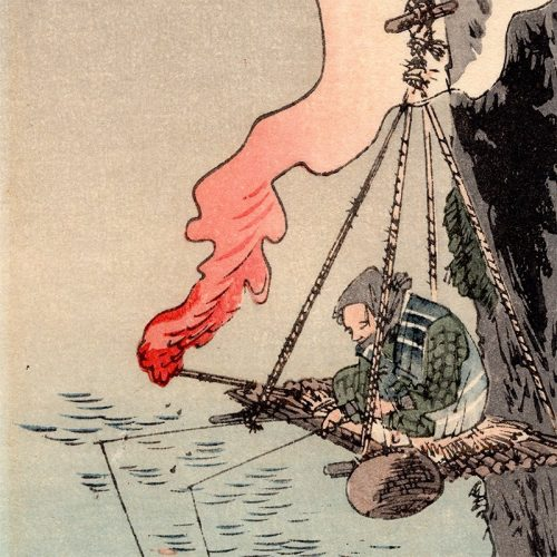 Yoshimoto Gesso - Man with fire on a cliff (featured)