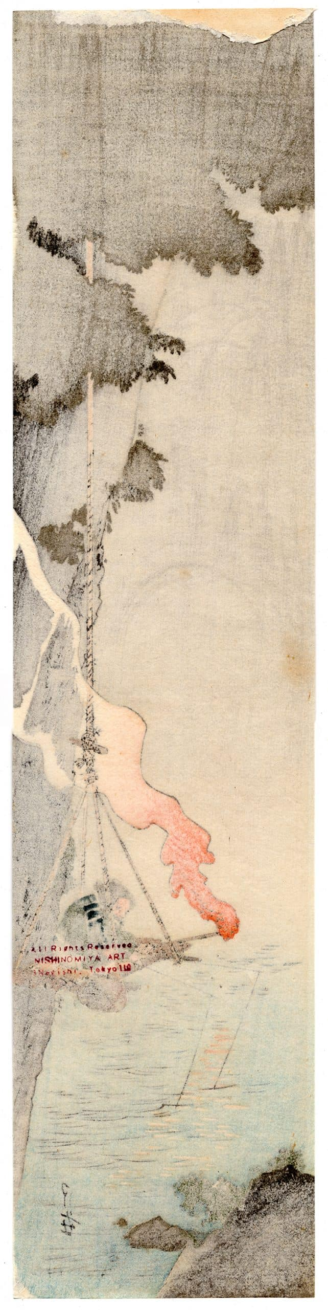 Yoshimoto Gesso - Man with fire on a cliff (verso)