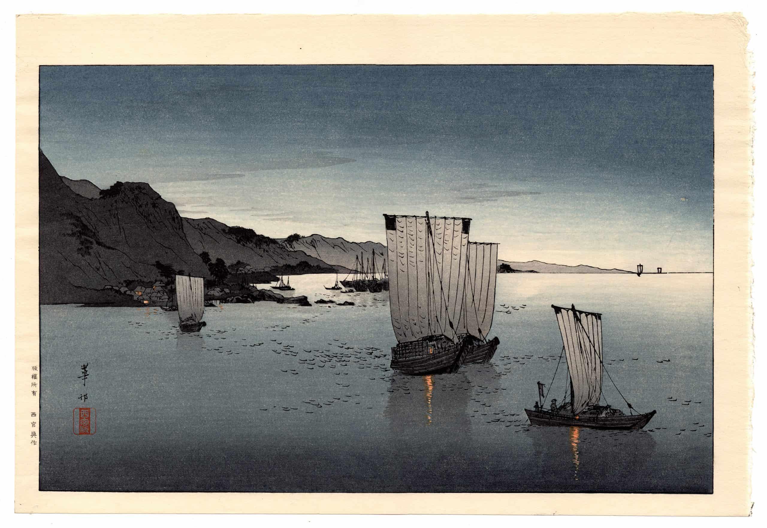 Kason Suzuki - Kominato Harbor