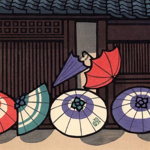 Katsuyuki Nishijima - Rain and Fine (featured)