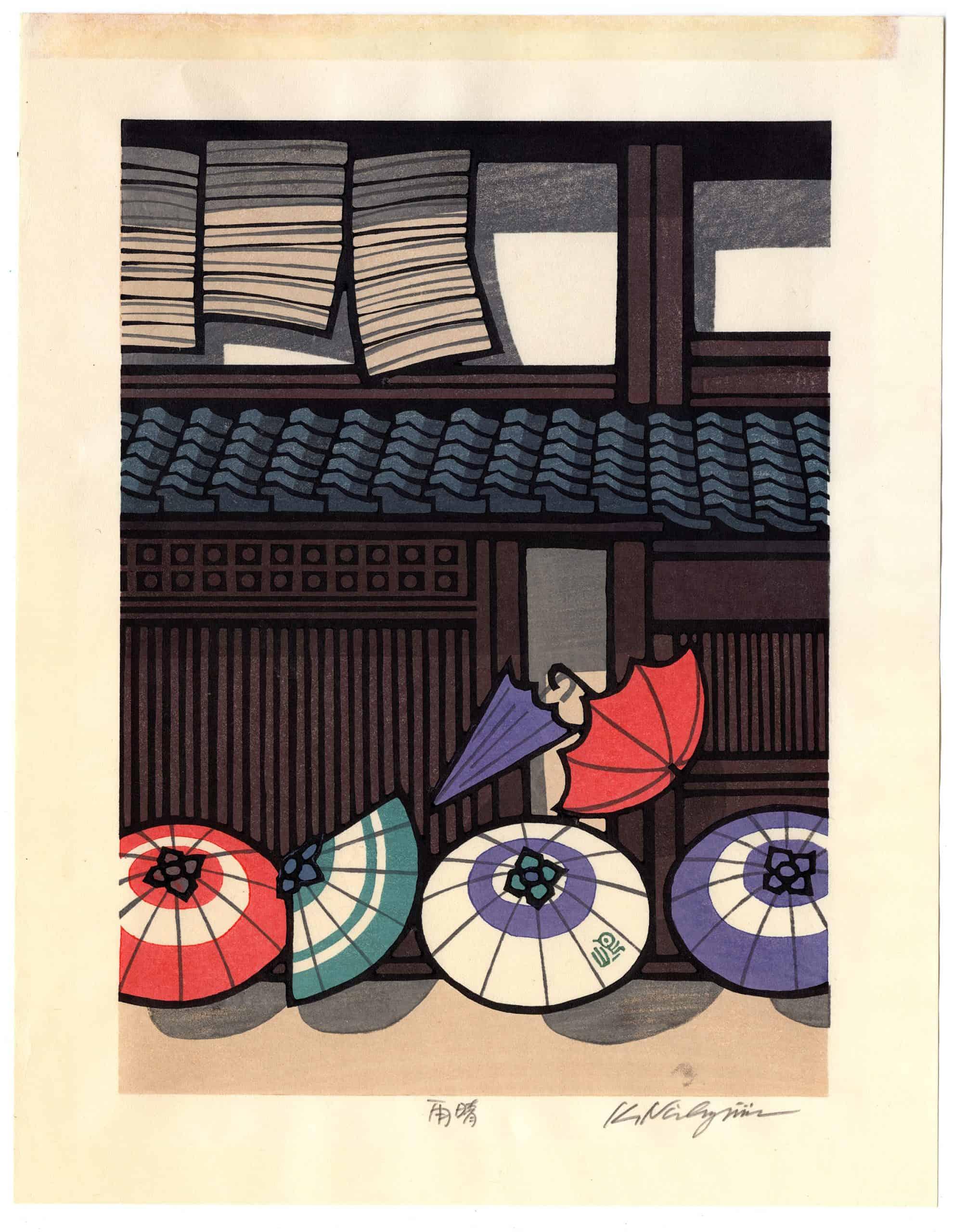 Katsuyuki Nishijima - Rain and Fine
