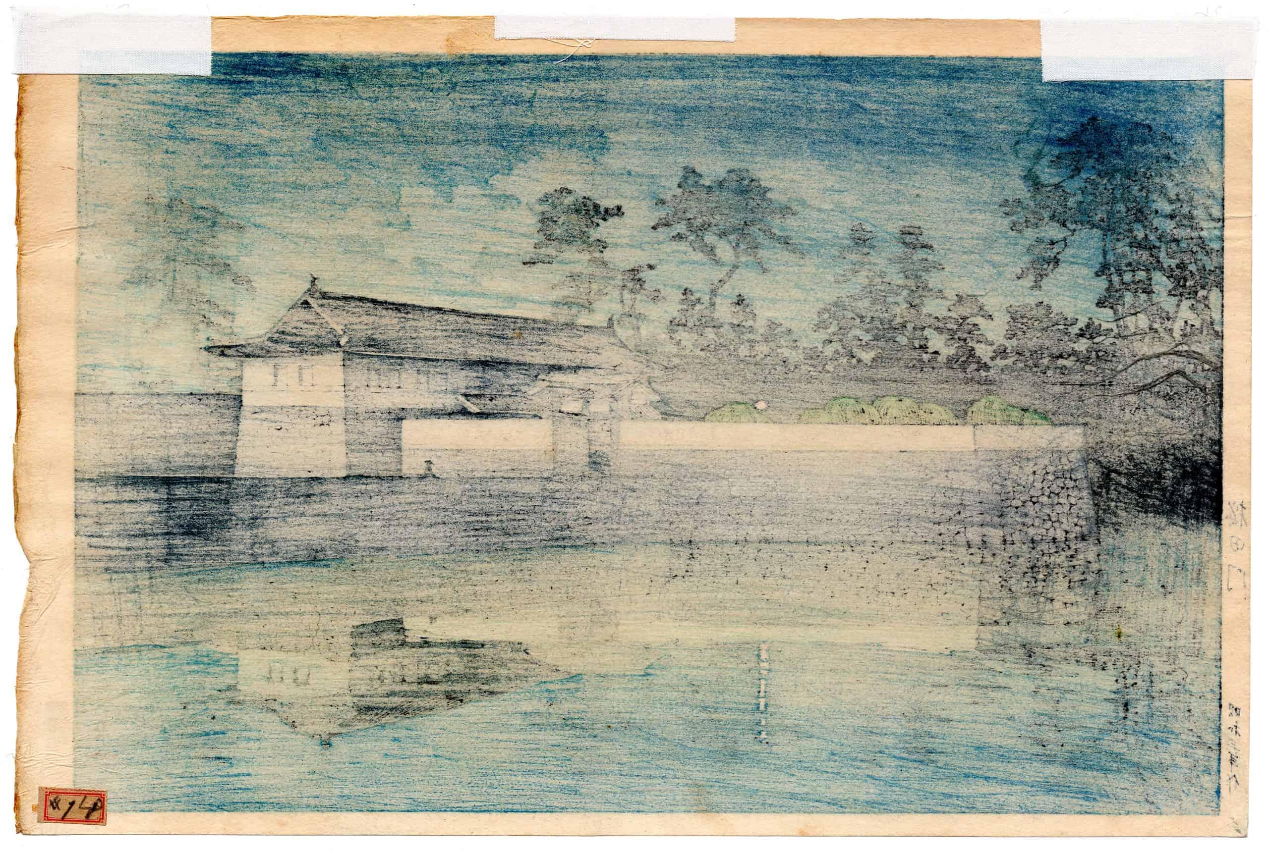 Kawase Hasui - Sakurada Gate (Twenty Views of Tokyo) (verso)