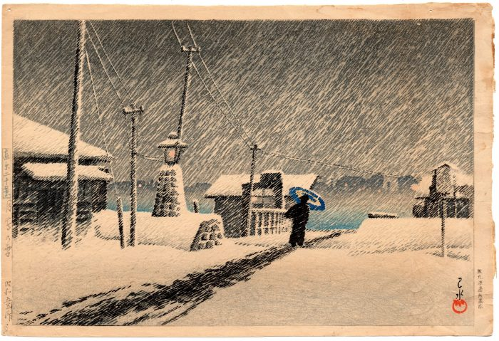 Kawase Hasui - Snow at Tsukijima (Twenty Views of Tokyo)