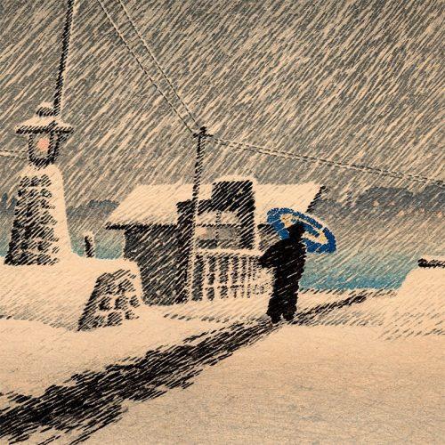 Kawase Hasui - Snow at Tsukijima (Twenty Views of Tokyo) (featured)