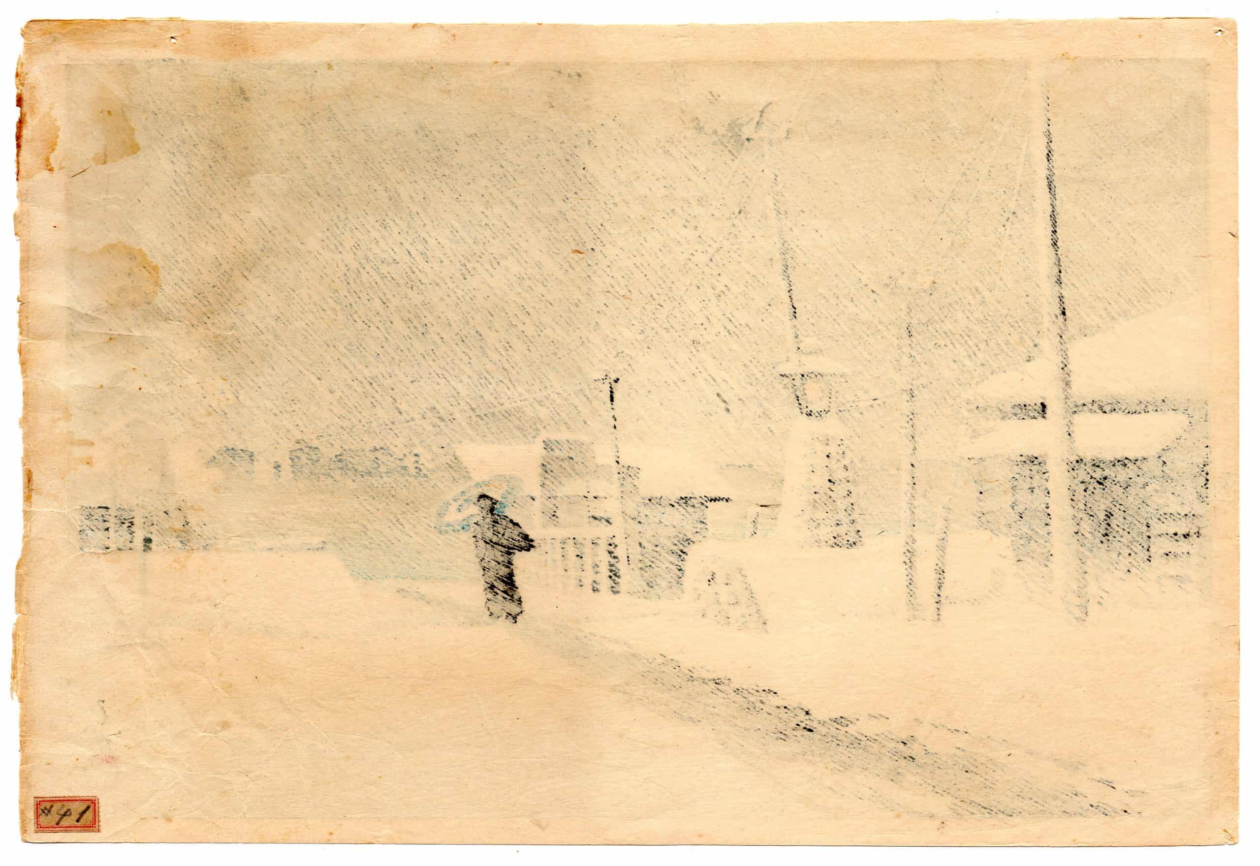 Kawase Hasui - Snow at Tsukijima (Twenty Views of Tokyo) (verso)