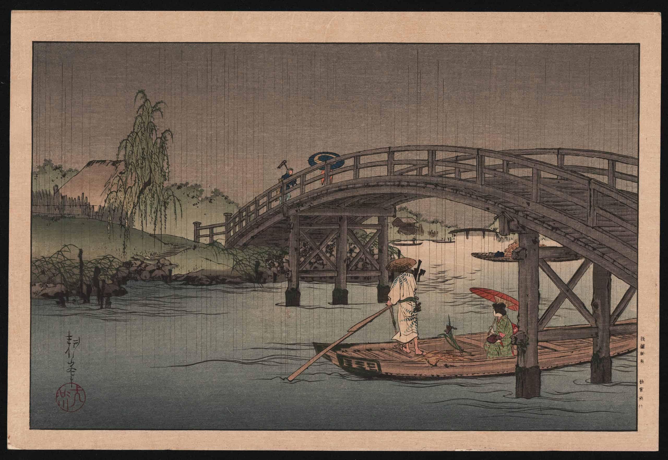 Shoda Koho - Bridge in Rainy Season